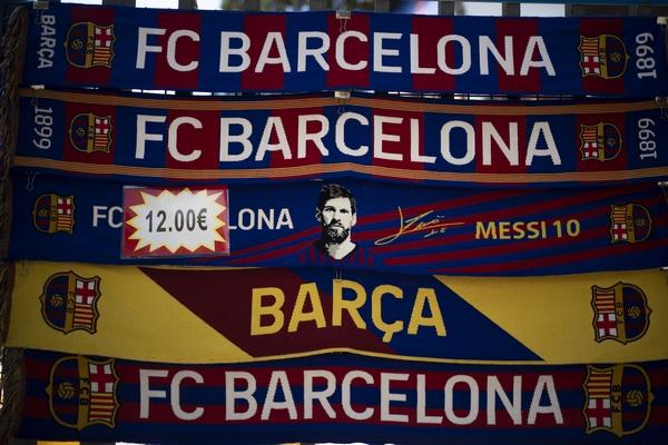 Lids se pojačao iz Barselone